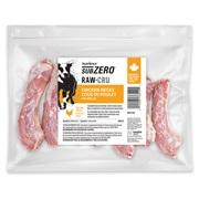 Nutrience Subzero Raw Bones for Dogs - Chicken Necks - 454 g (1 lb) - 10 pack