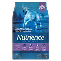 Nutrience Original Adult Medium Breed - Lamb Meal with Brown Rice Recipe - 2.5 kg (5.5 lbs)