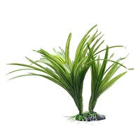"Fluval Decorative Plants - Striped Acorus - 25 cm (10"") with base"