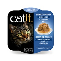 Catit Chicken Dinner with Tuna & Kale - 80 g (2.8 oz)