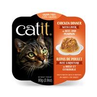 Catit Chicken Dinner with Beef & Pumpkin - 80 g (2.8 oz)