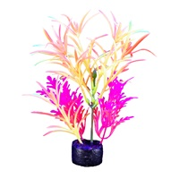 Marina iGlo Plant - 19 cm (7.5 in)
