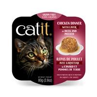 Catit Chicken Dinner with Duck & Potato - 80 g (2.8 oz)