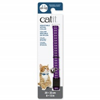 Catit Adjustable Breakaway Nylon Collar - Reflective Purple - 20-33 cm (8-13 in)