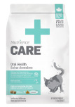 Nutrience Care Cat - Oral Health